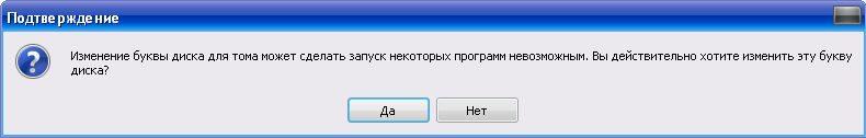 007-7699385