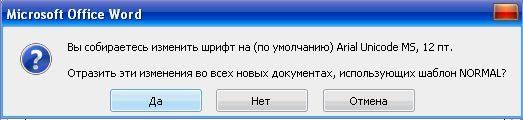 003-5518976