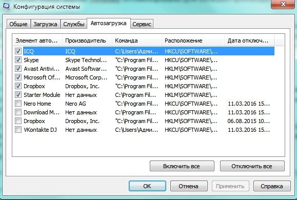 screen6-2653077